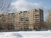 Reutov, Yubileyny avenue, house 17. Apartment house