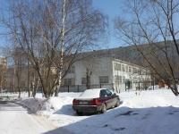 Reutov, Yubileyny avenue, house19