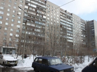 Reutov, Yubileyny avenue, house 56. Apartment house