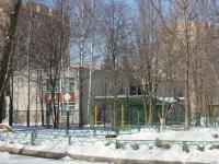 Реутов, Некрасова ул, дом 8