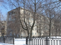 Reutov, Sovetskaya st, house 7. Apartment house