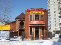 neighbour house: st. Sovetskaya, house 14В. restaurant Башня