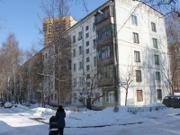 Reutov, Sovetskaya st, house 15. Apartment house