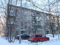 neighbour house: st. Sovetskaya, house 22. Apartment house
