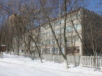 Reutov, school №7, Sovetskaya st, house 27