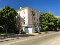 neighbour house: st. Vokzalnaya, house 1. Apartment house