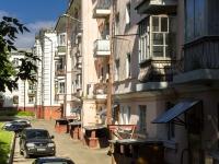 Фрязино, Вокзальная ул, дом 1