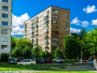 neighbour house: st. Moskovskaya, house 2А. Apartment house