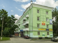 neighbour house: st. Moskovskaya, house 5. Apartment house