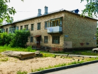neighbour house: Ln. Novy, house 2. Apartment house