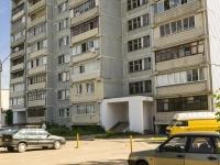 Фрязино, улица Ленина, дом 39. многоквартирный дом