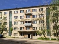 Fryazino, Lenin st, house47