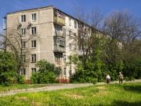 Fryazino, Sovetskaya st, 房屋3А
