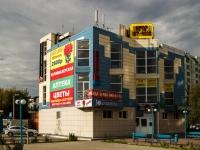 соседний дом: ул. 40 лет Октября, дом 14А. торговый центр