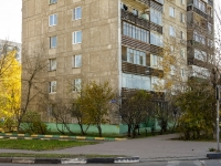 Щербинка, 40 лет Октября ул, дом 2