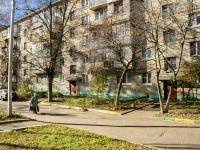 Щербинка, 40 лет Октября ул, дом 6