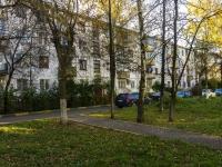 Щербинка, 40 лет Октября ул, дом 12