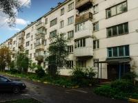 улица Люблинская, дом 5. многоквартирный дом