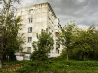 Щербинка, Люблинская ул, дом 4