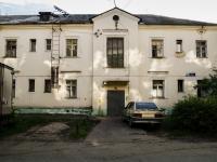 улица Мостотреста, дом 4. многоквартирный дом