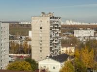 Щербинка, Пушкинская ул, дом 1