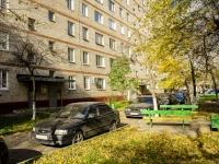 Щербинка, Пушкинская ул, дом 6