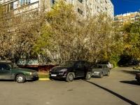 Щербинка, Пушкинская ул, дом 9