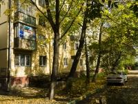 Щербинка, Чапаева ул, дом 10