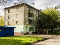 Щербинка, Вишнёвая ул, дом 7