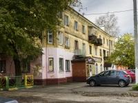 Щербинка, Котовского ул, дом 7