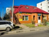 Щербинка, улица Высотная, дом 6А. магазин