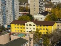 Щербинка, улица Высотная, дом 8. жилищно-комунальная контора