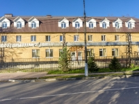 Щербинка, Железнодорожная ул, дом 16