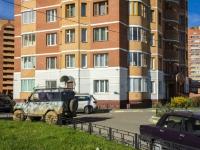 Щербинка, Индустриальная ул, дом 5