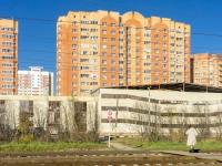 Щербинка, Индустриальная ул, дом 9