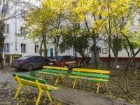 Щербинка, Театральная ул, дом 2