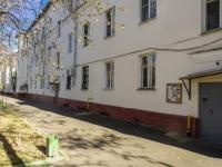 Щербинка, Театральная ул, дом 3