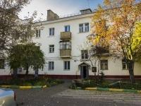 Щербинка, Театральная ул, дом 4
