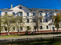 Щербинка, Театральная ул, дом 6