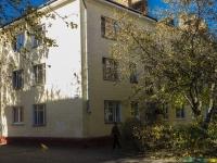 Щербинка, Театральная ул, дом 8