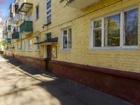 Щербинка, Театральная ул, дом 9