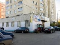 Щербинка, Юбилейная ул, дом 14