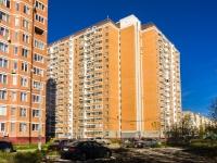 Shcherbinka, Yubileynaya st, 房屋18
