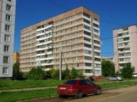 Elektrostal, Pervomayskaya st, house 08Б. Apartment house