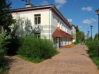 Электросталь, Первомайская ул, дом 8