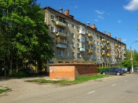 Elektrostal, Pervomayskaya st, house 14. Apartment house