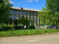 Электросталь, Первомайская ул, дом 16
