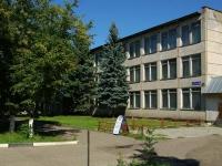 Электросталь, Первомайская ул, дом 19
