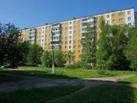 Электросталь, Ленина проспект, дом 1А. многоквартирный дом