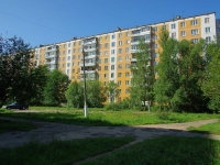 Elektrostal, Lenin avenue, house 1А. Apartment house